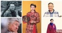 5月4日鲁班木艺文化雅集邀您来赏艺术臻品