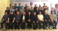 中华传统工艺美术巡展-曲阳雕塑·定瓷艺术精品展在京举行