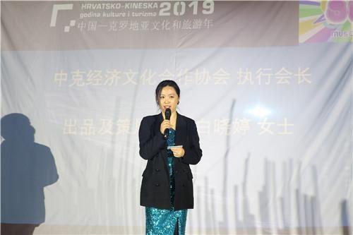 中克经济文化合作协会执行会长 展览引入及策展人白晓婷女士