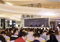 向艺而生 罗浮宫家居艺术中心助力2019广州设计周