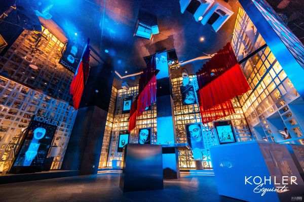 科勒达利艺术藏家展 五感唤醒沙龙