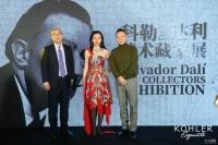 科勒达利艺术藏家展在上海揭幕   打造沉浸式展览