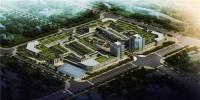 重庆名陶(国际)家居总部城  铸西部陶瓷卫浴总部基地