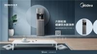 美的悦家饮水机YR1908S-X:畅享鲜净好水,开启健康水生活