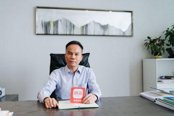 联塑集团执行董事兼副总裁赖志强