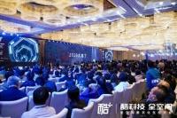 陈航:借助科技提高产业效率,是下个五年中国经济发展的第一性原理