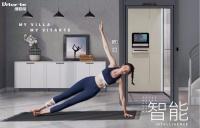 2021首届家用电梯行业高峰论坛1.18在上海举办