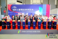 2021中国国际涂料博览会大幕已开,诚邀全产业链聚首黄浦江畔