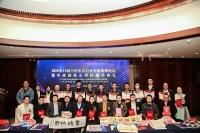 喜讯!博天国际斩获中国家具行业创新金牌榜4大奖项