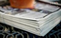 欧派家居子公司注册资本增加至10000 万元