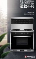 樱花集成灶怎么样?打造属于你的完美开放式厨房