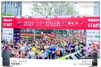 COLMO冰箱·洗衣机鼎力赞助无锡马拉松,与拼搏突破一路同行