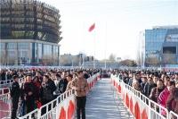 引领高端定制潮流 CIDE 2021北京定制家居门业展将于5月6-9日盛大开幕