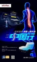 乐德飞翼北京旗舰店即将开业,奥运冠军何冲将亲临体验睡眠黑科技