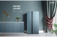 智能冰箱如何选择,搭载HarmonyOS的美的智能冰箱来啦!