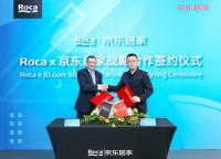 Roca卫浴、京东居家开启战略合作 中国首家品牌直营旗舰店盛大开业