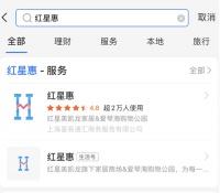 中国红·红利全川丨红星美凯龙携家居国货礼惠四川