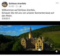 卡萨帝现身德国800年城堡