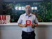 2021中国建博会   卡诺亚定制家居营销副总经理李伟明:提供家居整体解决方案,创新引领人类健康生活
