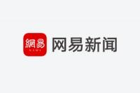 爱心接力 业之峰向河南省慈善总会捐款100万元