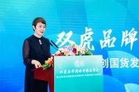 人民日报文创国货发光×双虎家居战略合作,32年国民品牌新征程