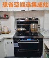 厨房抽油烟机怎么选?顶吸、侧吸、集成灶到底哪个好?