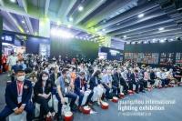 照明新十年,新时代的呼唤!2021广州国际照明展览会隆重揭幕