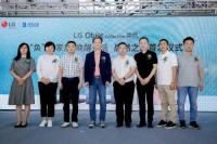 居然之家与LG全面开启战略合作,赋能LG电子全球线下市场开拓