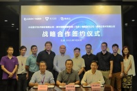 紫光云与中设数字、摩尔线程签署战略合作框架协议