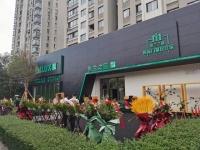 米兰之窗陈涛:以做馒头的理念育商 销售额同比增长132%