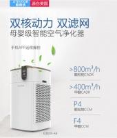 去除甲醛空气净化机哪个好 空气净化器哪个牌子好