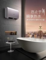 """A.O.史密斯薄型速热电热水器让家人""""浴""""到健康幸福"""