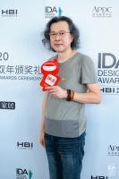 网易专访   HBI设计院院长朱柏仰:以设计赋能品牌,用创新缔造格调