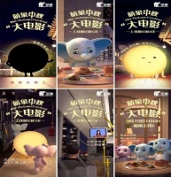 """萌象IP中秋""""出圈"""" 圣象年轻化承载美好生活"""