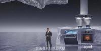 大厨DACHOO新品亮相老板电器线上发布会,揭秘该品牌为何持续登顶天猫榜单