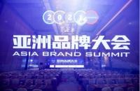 惠达卫浴:亚洲品牌500强!
