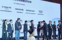 """共筑全场景安全可信生态,VOC再获华为开发者大会2021""""卓越合作伙伴""""奖"""