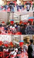 全明星行动——粤强2021入厂团购狂欢节圆满结束