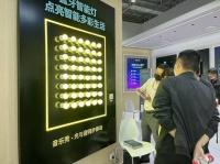 一站式技术方案闪耀灯博会,博联智能为智慧生活而生