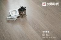 林昌实木复合地板——精致中的优雅 稳稳的轻奢范儿