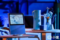 全球知名设计公司操刀 小度智能屏X10全新造型新潮亮相