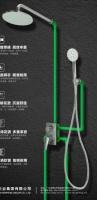 日丰PP-R暗装淋浴套装,5大超强技能带来高端沐浴进阶版!