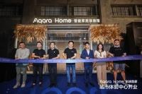 Aqara 城市体验中心开业 引领年轻生活方式